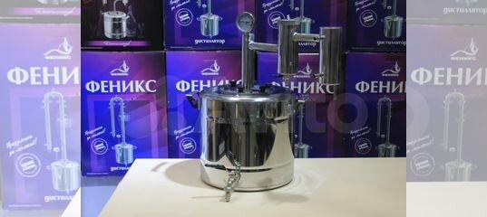 самогонный аппарат магарыч 20 литров отзывы