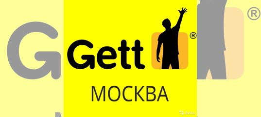 Как водитель может позвонить в Яндекс.Такси?