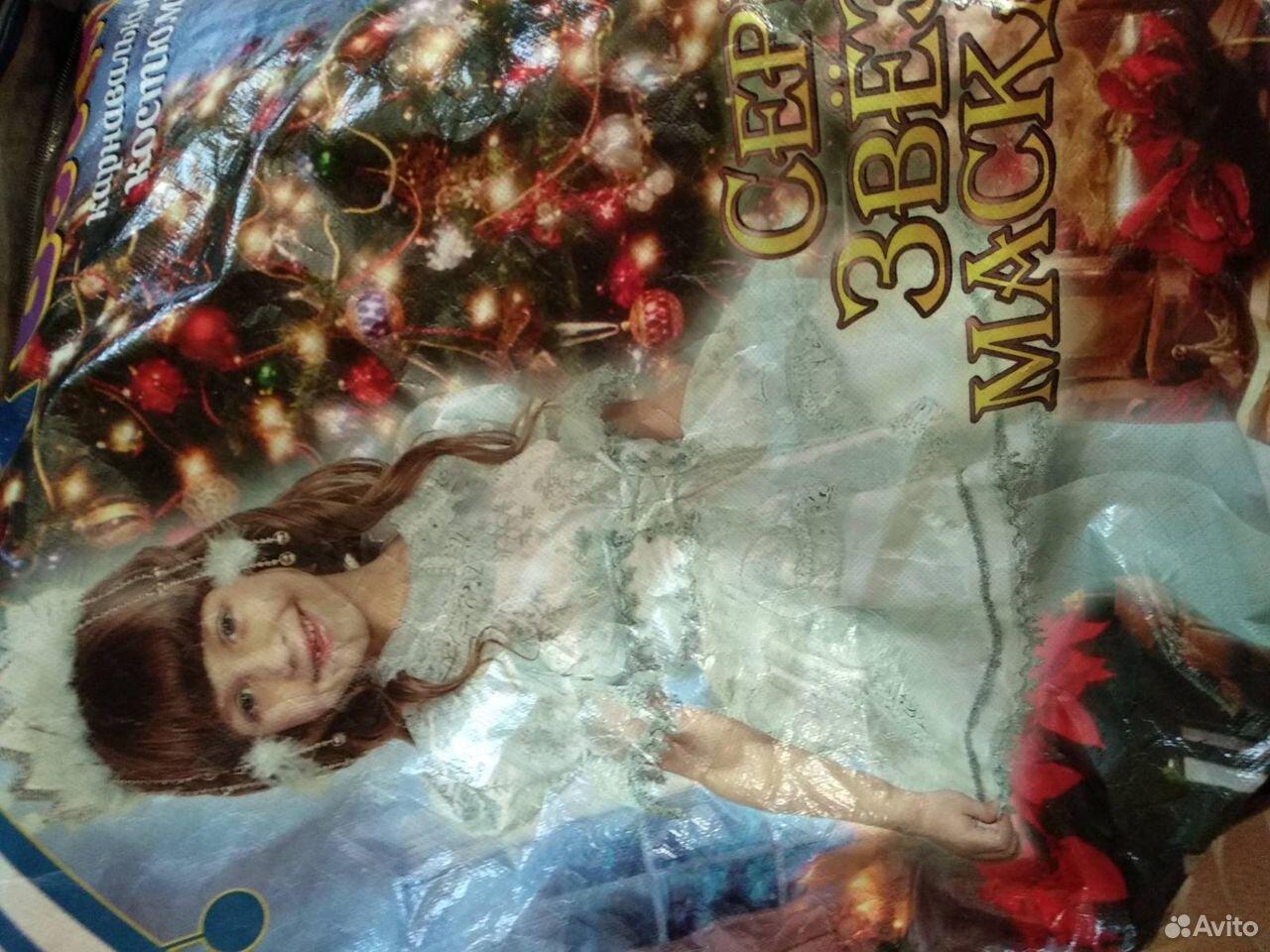 Новогодний костюм Снежинка  89143545104 купить 1