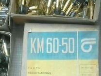 Лампа км 60-50