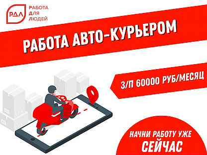 Вакансии в москве без опыта работы для девушек 17 лет работа по веб камере моделью в воркута