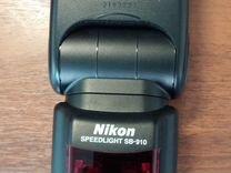 Фотоаппарат Nikon D300s в комплекте
