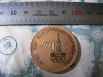 Олимпиада 1980 Москва Медаль Зевс в книжке Япония