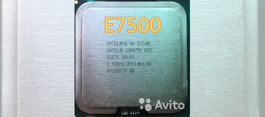 Processor E7500 Intel Core2 Duo Avito Prosessor Core 2