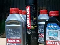 Продам тормозную жидкость motul rbf 600