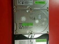 Quantrum Ide 3.5 4 gb, 10 gb seagate ide 3.5 10gb