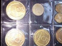 Монеты СССР России с 1961 до 1993(обмен)
