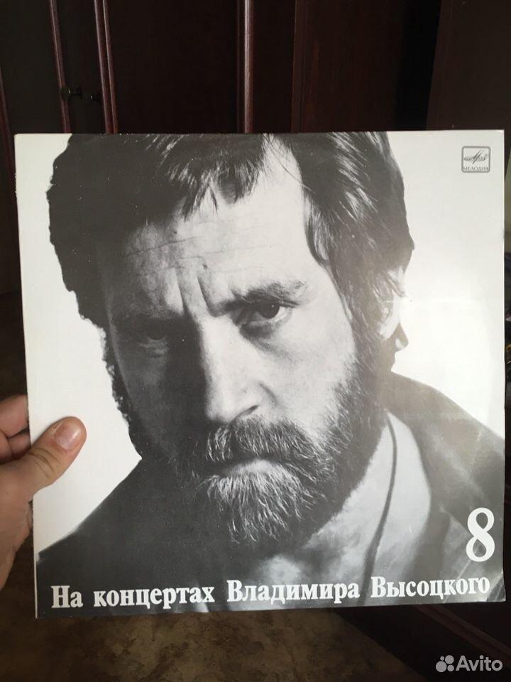 Пластинки отличное качество Владимира Высоцкого  89532612335 купить 2