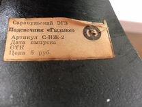 Подсвечник — Мебель и интерьер в Москве