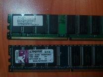 Комплект мат.плата socket 939+процессор+память