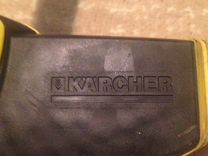 Щетка моющая Karcher 2.643-233 (248 мм)