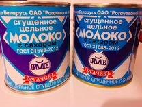 Сгущённое цельное молоко «Рогачев»