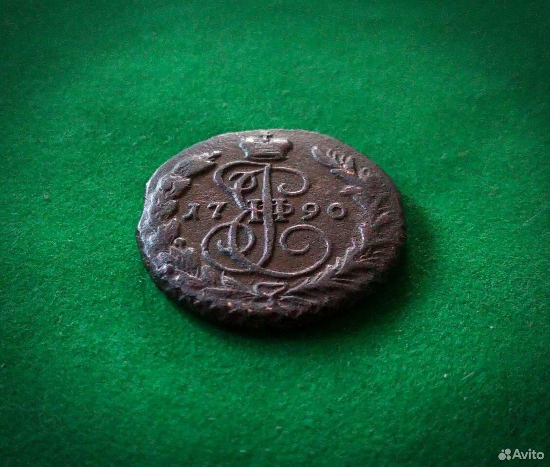 Копейка 1790 г. ем  89065131775 купить 3