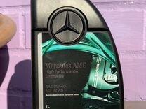 Масло моторное Mercedes-AMG 0W40
