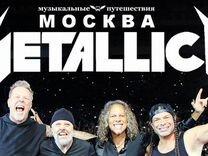 Билеты Металлика (Metallica )