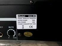 Усилитель мощности roxton AA-60
