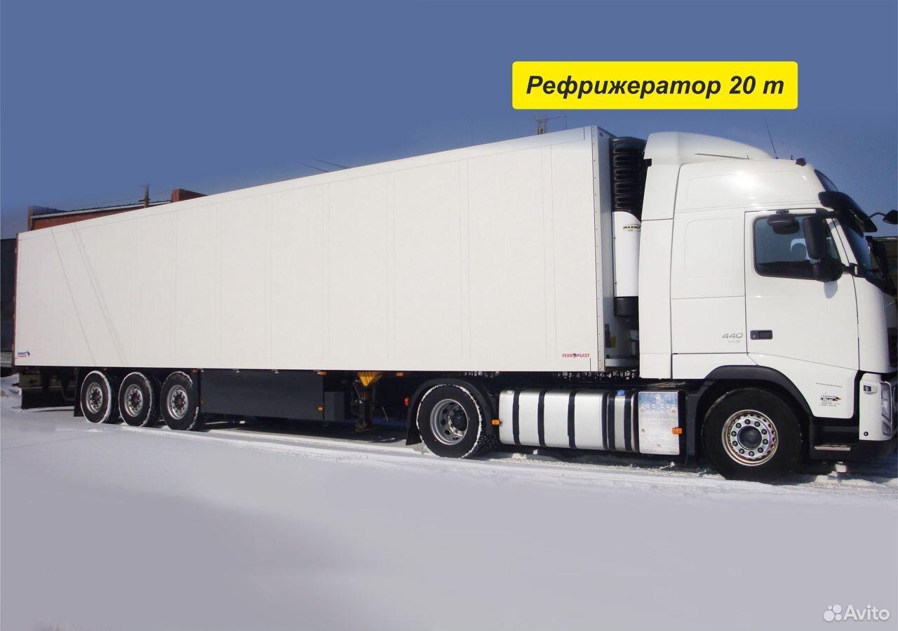 Грузоперевозки перевозка 1 2 3 5 10 20 тонн груза  89292756778 купить 6