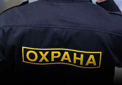 Работа охранником в москве для девушек модельное агентство спб для парней