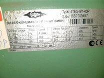 Б.У.Холодильное оборуд на камеру250м.куб t-25С