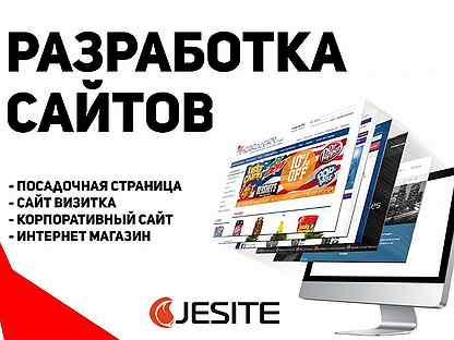 Создание сайта и продвижение в екатеринбурге влияние доменного имени на продвижение сайта