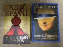 Книги 1936 -1961 гг и др соврнменные