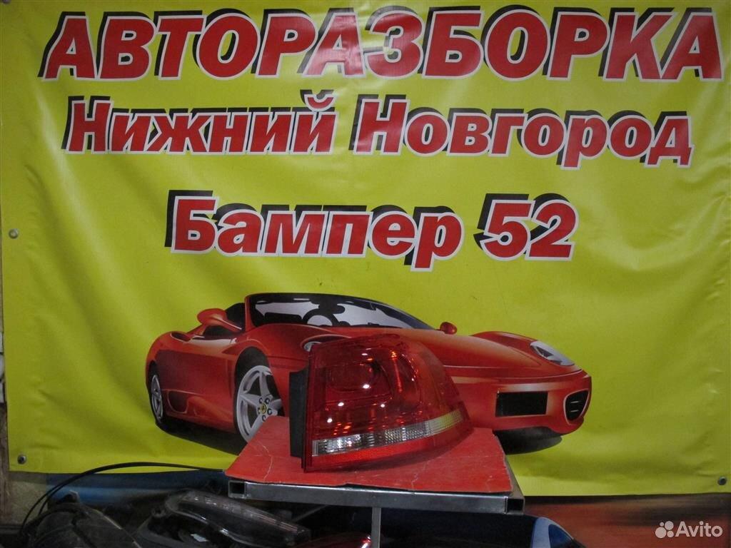 89524408730  VW Touareg 2 NF 2010) Фонарь задний правый наружн