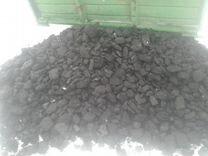 Уголь бесплатно