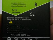 Li-ion аккумулятор увелич.мощности для смартфона d