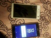 Sony C4 обмен