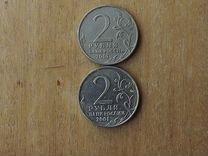 2 рубля Гагарин, Давыдов