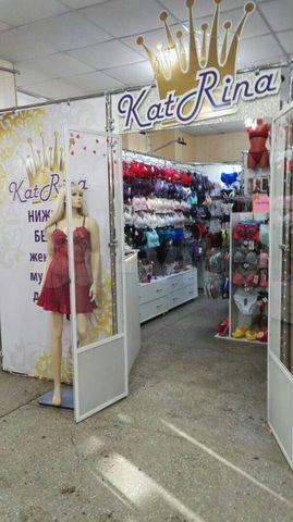 Магазин женского белья междуреченск лучшее нижнее белье женское бренды