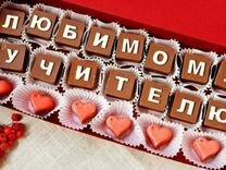 Подарок из конфет ручной работы учителю