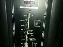 Музыкальная система phdios