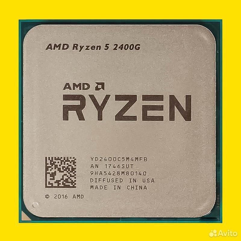 Процессор AMD Ryzen 5 2400G OEM  89509547555 купить 1