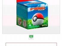 Poke Ball Plus (Nintendo Switch)