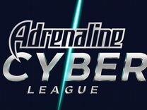Adrenaline Cyber League 2019