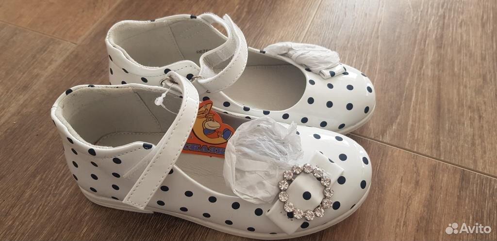 Туфли фирмы Сказка  89140288073 купить 1