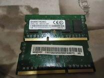 Оперативная память DDR3 2gb x2