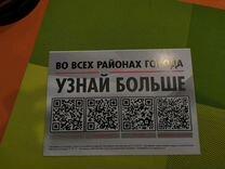 Сертификат в автошколу на 3000р