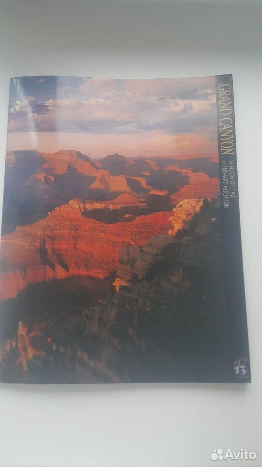 Атлас Grand Canyon  89029994674 купить 1
