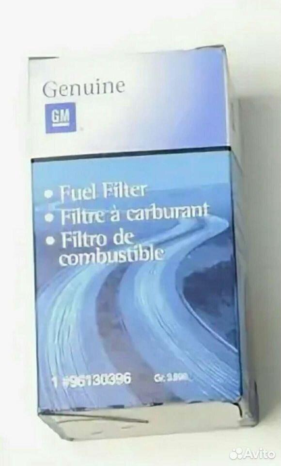 Фильтр топливный  89185022129 купить 3