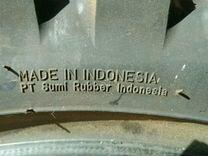 Резина на эндуро Dunlop