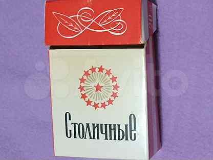Купить сигареты ссср на авито сигарет адидас купить