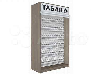 Купить шкаф под сигареты бу дешево абакан купить сигареты