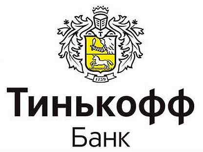 Работа в калачинске омской области свежие вакансии для девушек русская девушка пришла устроиться на работу