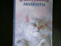 """Фотоальбом """"Счастливые моменты"""""""