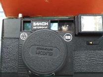 Фотоаппарат Эликон + 3 новых плёнки