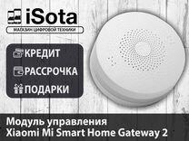 Модуль управления Xiaomi Mi Smart Home Gateway 2