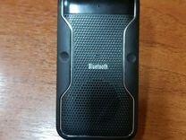 Bluetooth гарнитура авто. Громкая связь