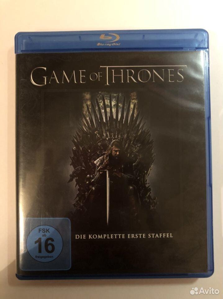 Диск «Игра престолов» на немецком